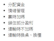 iwin娛樂城、百家樂、各大百家樂娛樂城推薦
